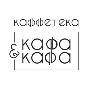 kafa & kafa