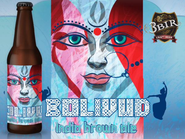 BOLLYWOOD - India Brown Ale