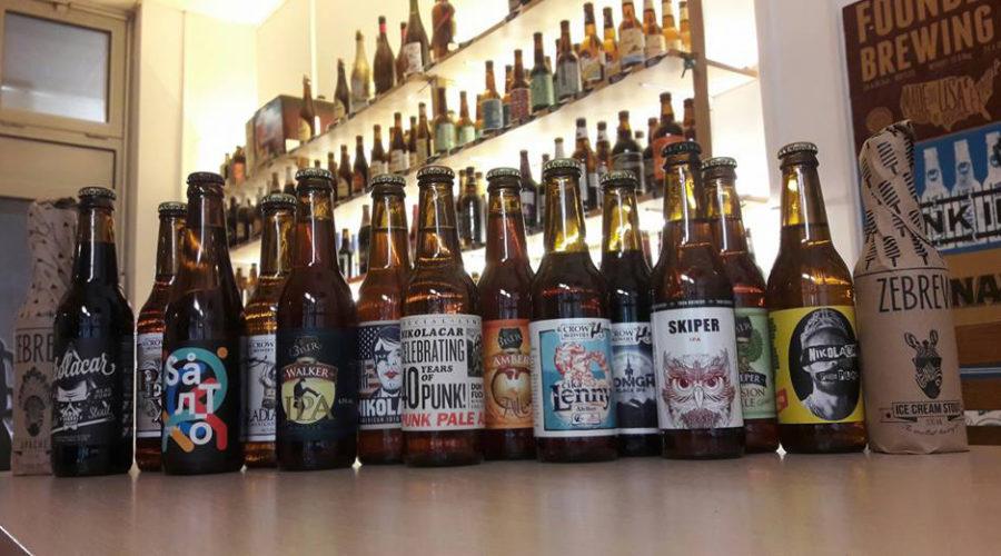 Piva 3bir u Beervill-u