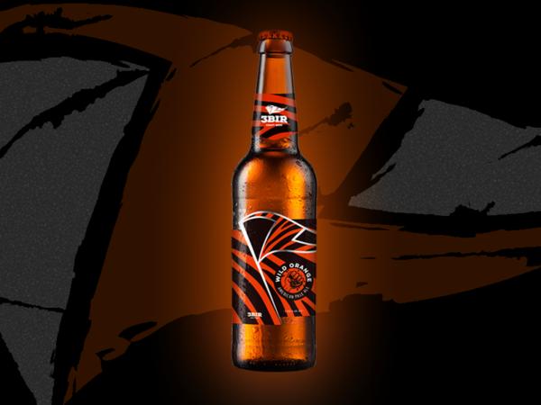 Zbir Wild Orange